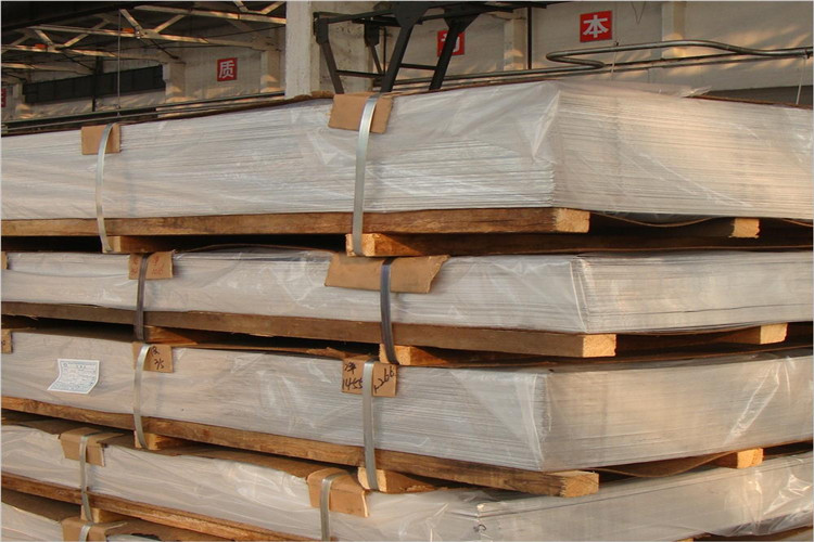 Easy Processing Aluminium Alloy Sheet 1060 1050 1050A 1070 1100 H14 Aluminum Sheet